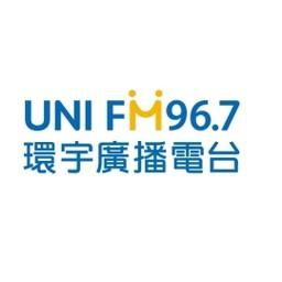 環宇廣播電台FM96.7 Station   Top Radio