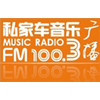 wenzhou-music-radio-1003