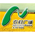 shaanxi-agriculture-am900