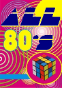 all-80s