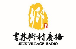 jilin-country-fm976